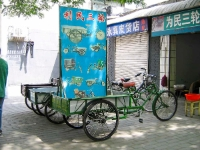 Cycling  0804278024 Xian. Transport bicycles for sale. : China, Countries & Places, Cycling, Xian